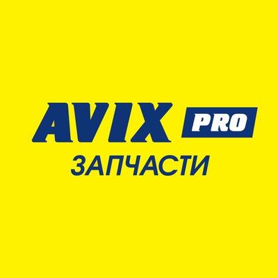 Avix Pro
