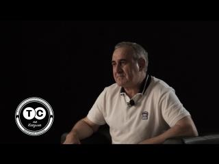 Интервью с Сергеем Неверовым