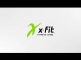 Флешмоб X-fit!