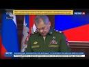 Сергей Шойгу_ Россия не намерена втягиваться в новую гонку вооружений