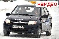 29 ноября 2011 - Тест-драйв Lada Granta, Lada Kalina sport и Lada Priora coupe на Автовазе