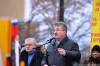 20 ноября 2011 -  Митинг Справедливой России в Тольятти