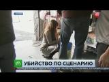 ЧП Чрезвычайное происшествие (эфир от 24.03.2017)