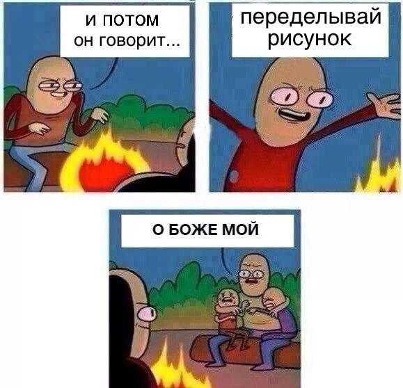 Жизненно... Олег Николаевич....