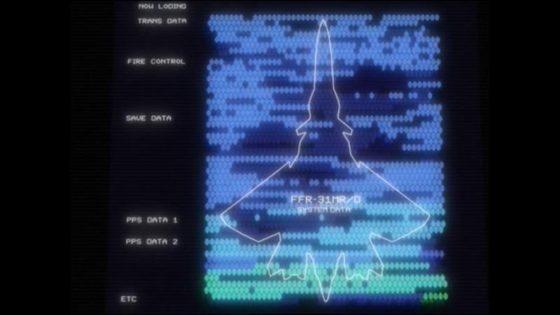 Боевая фея Вьюга/Sentou Yousei Yukikaze - 1 серия (OVA) [Azazel NesTea]