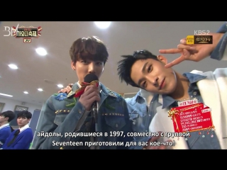 [RUS SUB][29.12.16] Jungkook & other 97-liners Waiting Room Interview @ KBS Gayo Daechukje