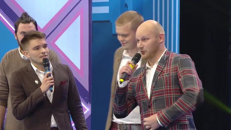 КВН Наполеон Динамит - 2015 Первая лига Первая 1⁄2 Приветствие