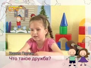 СТС-Курск. Штаны на лямках. Выпуск 19