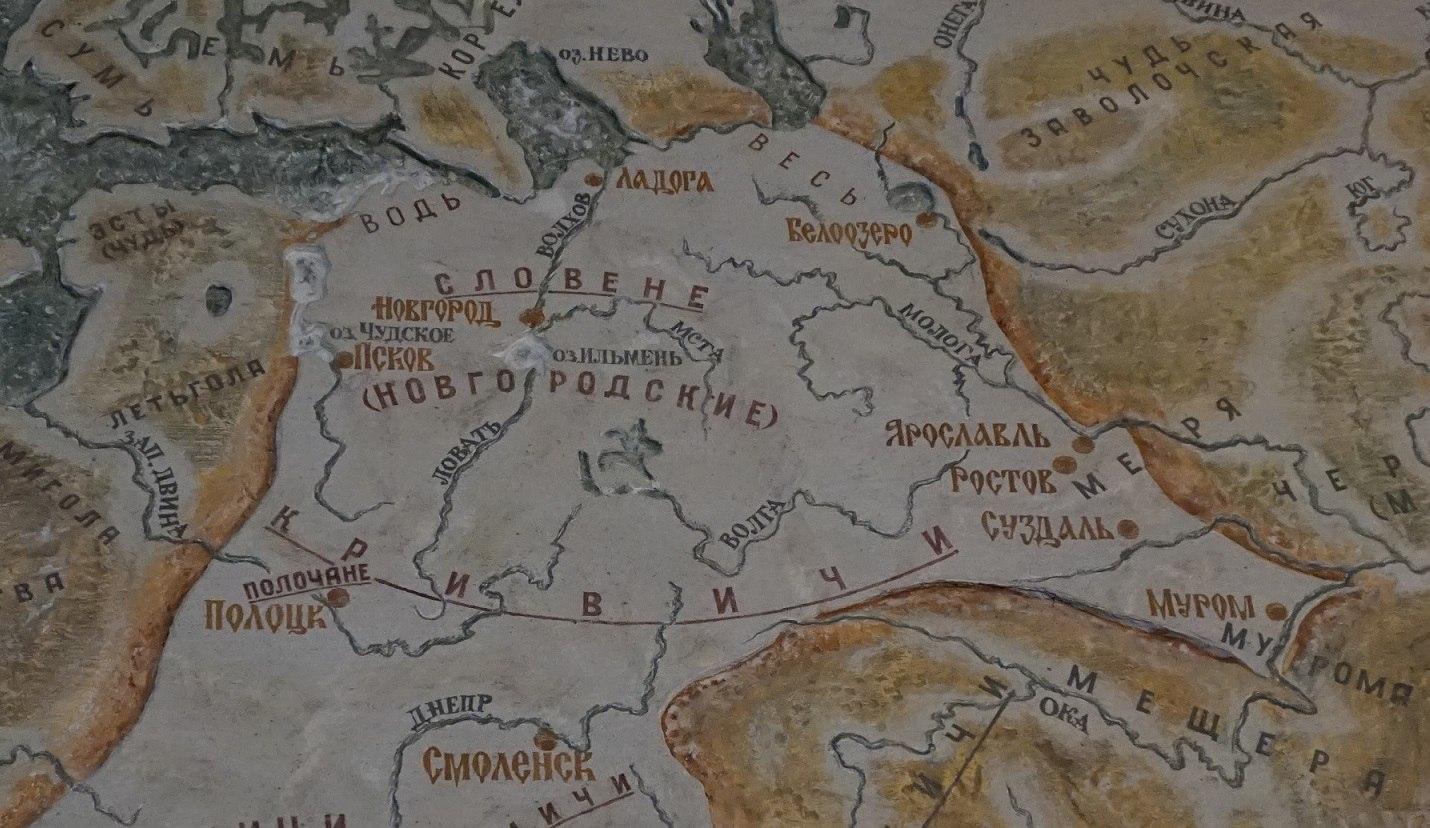 """Валентин Янин. """"Новгородская земля до возникновения Новгорода"""""""