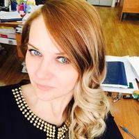 Карина Викторовна