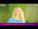 МИНЕТ Лучший Видео Урок по Минету на Ютубе