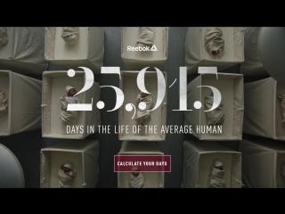 РЕКЛАМА ------ Reebok 25,915 Days