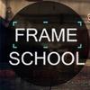 FrameSchool - Курсы по 3ds Max, Vray, Maya