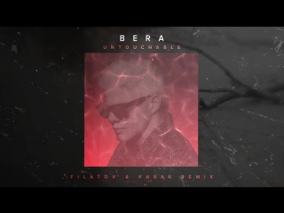Bera - Untouchable (Filatov Karas Remix) [Lyric Video] _ Dim Mak Records