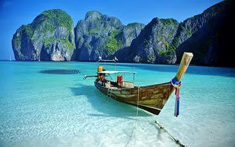 Таиланд, Паттайя  за 38864 руб с человека