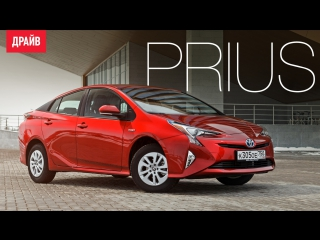 Toyota Prius — тест-драйв с Павлом Кариным