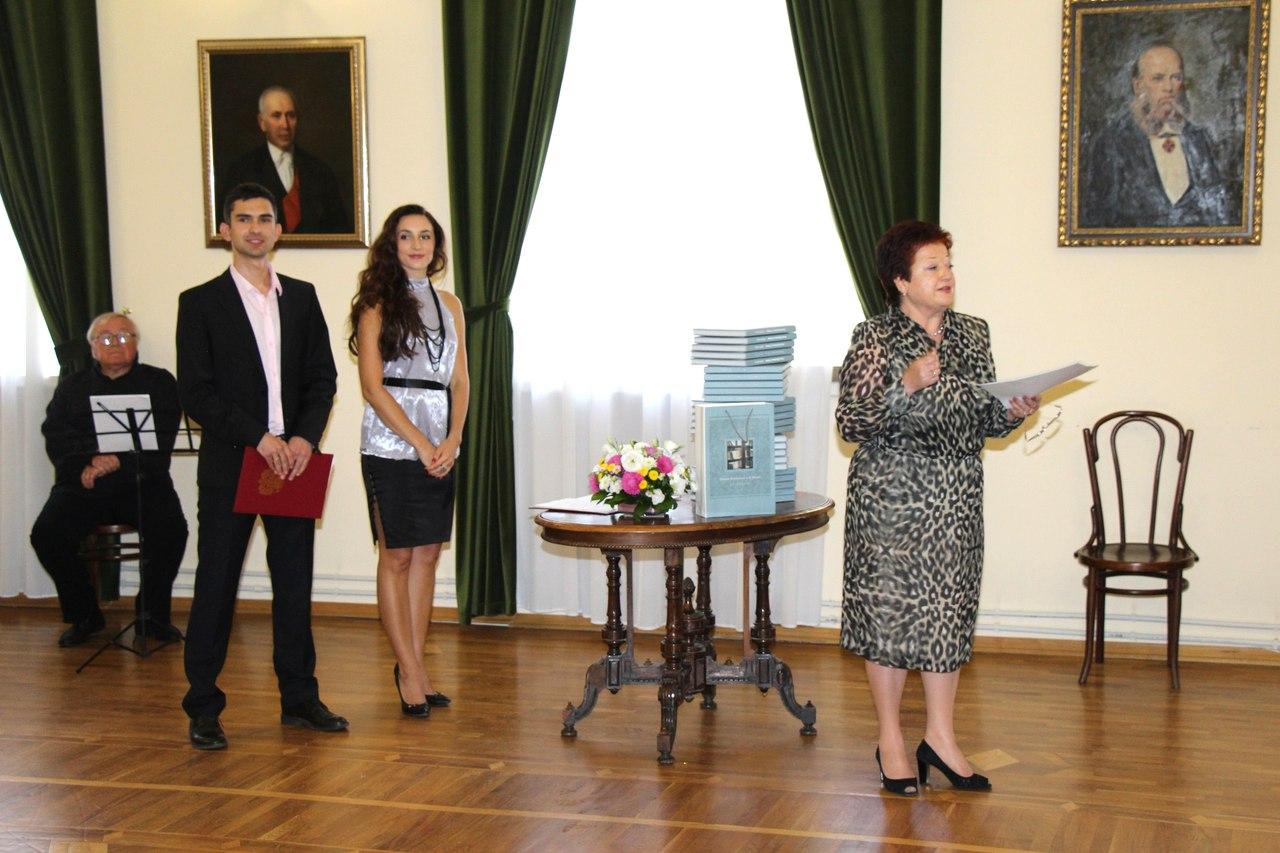 Таганрогский музей-заповедник презентовал альбом «Личная библиотека А.П. Чехова. Избранное»