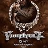 26.11 - Finntroll (FIN) - Opera (С-Пб)