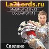 La2Lords.ru - Мультипрофа Interlude