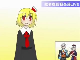 【Touhou MAD】All Stars Nico Nico Douga Insanity _ 【東方ニコニコ】N・C暴歌ロイドはオールスターなのか?
