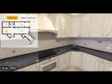 Превью 3D-тура | 3-комнатная квартира 134 м в ЖК Морской дворец - vestum.ru