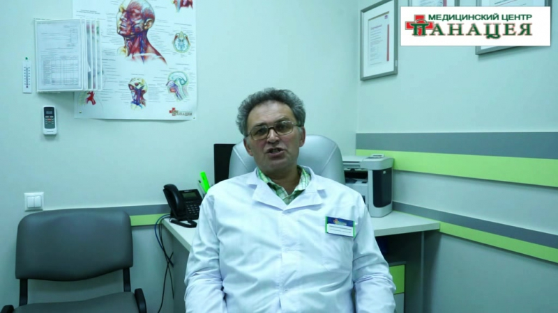 Николау Александр Валентинович - фтизиопульмонолог, доцент, доктор медицинских наук, врач высшей категории.