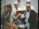 Ahmed Ebul Kasimi Abdurrahman Sadien, Esma'ül Hüsna
