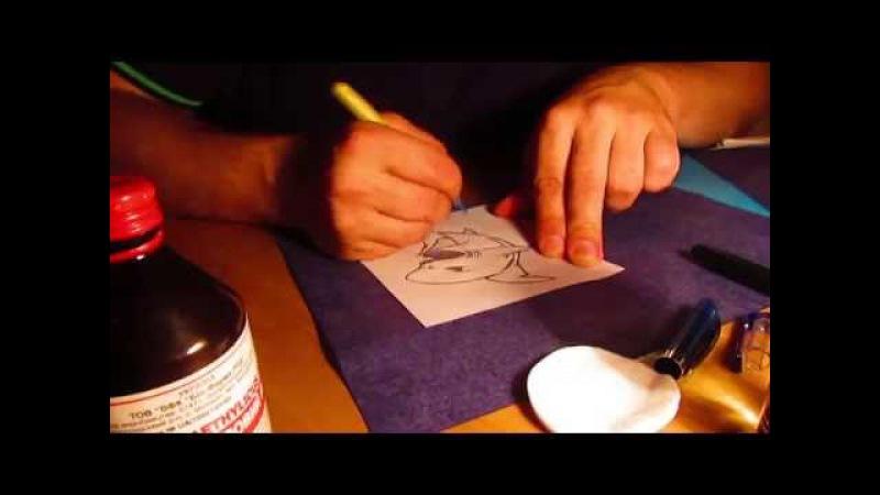 Перевод рисунка(татуировки) в домашних условиях! С помощью пергамента,дезика и гелевой ручки.