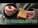 В Иваново судят 70 летнюю пенсионерку за то что она от голода украла хлеб 16 02 2017