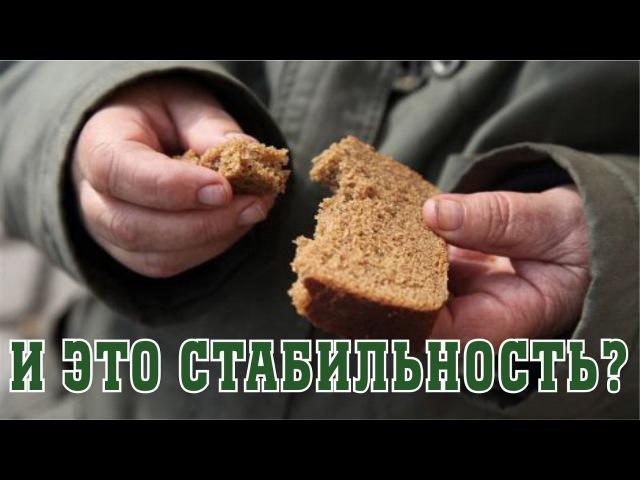 В Иваново судят 70-летнюю пенсионерку за то, что она от голода украла хлеб [16/02/2017]