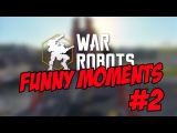 War Robots Funny Moments #2