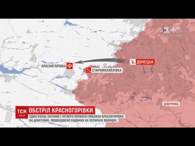 Смотреть На приморском участке фронта подорвался военный автомобиль, погиб боец на ovva.tv