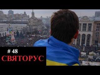 Дневник киевлянки: хочу в Крым, в оккупацию... СВЯТОРУС