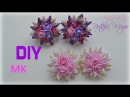 DIY.Резиночки Звездочки по шаблону. МК/Bands with an asterisk in the template. Kanzashi tutorial