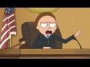Rick Morty Самый Гуманный Суд Uncensored
