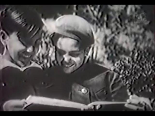 Испанские дети в Артеке (1937 год)