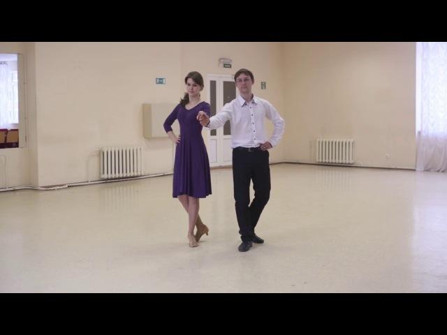 Па д'Эспань | Схема танца | Pas d'Espagne