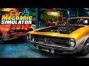 Крутим гайки в Car mechanic simulator 2015