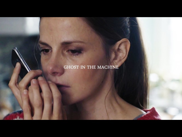Sherlock Molly | Ghost In The Machine