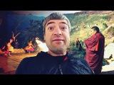 Самый дорогой отель Бутана, буддийский монастырь, высокогорный перевал, ступа и ...