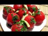 Маринованные помидоры без кожицы за 24 часа  Вкуснейшая закуска