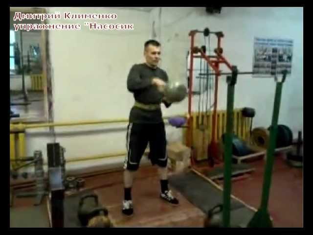 Тренировки с гирями для начинающих. Упражнение насосик.