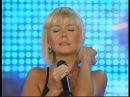 ВАЛЕРИЯ - Spente le stelle. Новая волна 2007