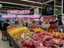 Серия 2. Цены на основные продукты в супермаркете Сингапура Fair Price