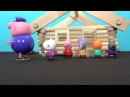 Peppa Pig in italiano Peppa ed i suoi amici visitano nonno Pig Peppa Pig costruisce la casa