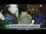 В Саратове пойманные за пьяную езду пара учинила скандал с полицией