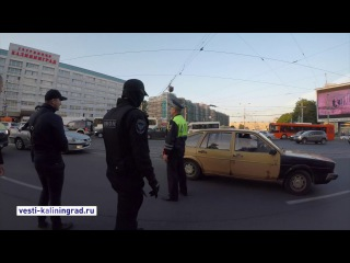 Спецоперация в Калининграде. ВИДЕО. ЭКСКЛЮЗИВ