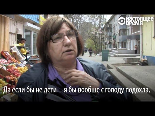 Если бы не дети, с голоду бы подохла: пожилые россияне о своей пенсии, Путине и М ...