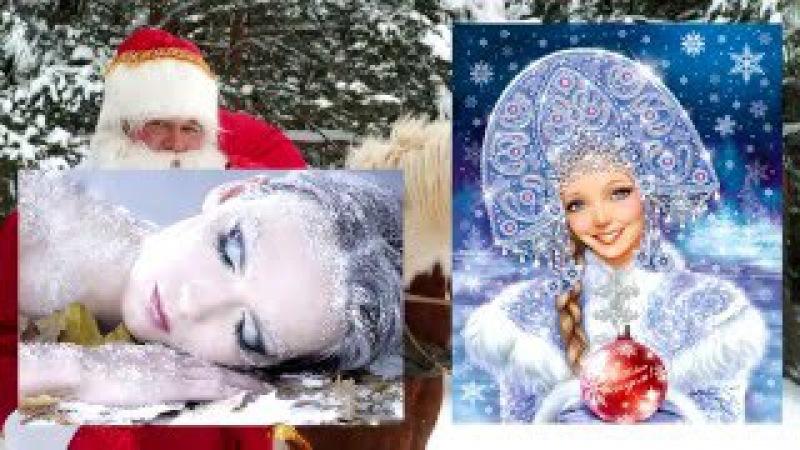 Жесть ПРАВДА о Новом годе Слабонервным не смотреть!
