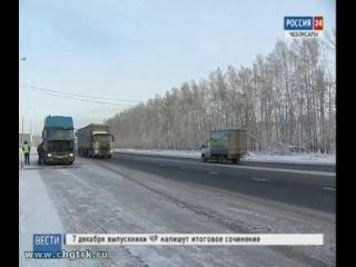 Система «Платон» пополнила дорожный фонд на 17 миллиардов рублей
